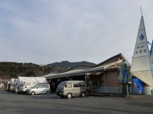 引用元:http://mojako.miyachan.cc/e416206.html