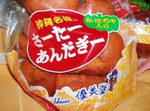引用元:http://airen5212.exblog.jp/