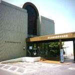 広島県 春らんまん千代田の世界遺産を訪ねる旅はこちらから