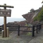 三重県 熊野古道でおすすめ桜を眺める旅はこちらからどうぞ