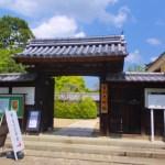 山口県 岩国で春の花を求めて吉香公園を訪ねる車旅はこちら