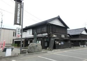 引用元:http://blog.goo.ne.jp/