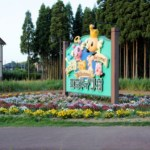 千葉県 GW観光におすすめ、房総南部を巡る日帰り旅はこちら