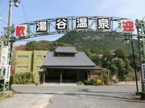 引用元:http://chipusan.boo-log.com/