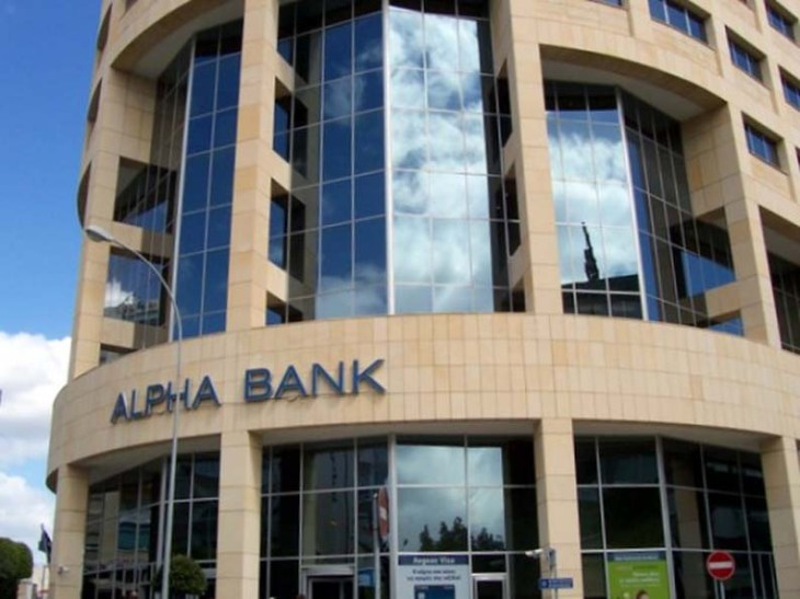 Cyprus unit of Alpha Bank to merge with Emporiki