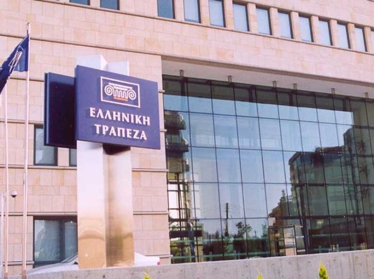 Hellenic Bank to issue €220m in new rights