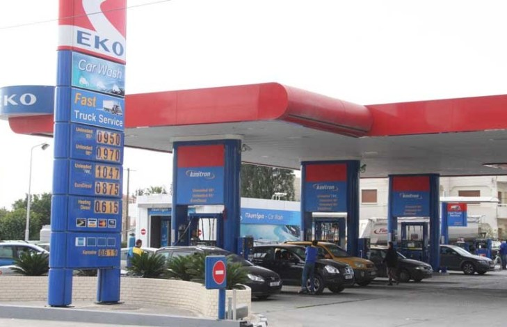 EKO stations to close for 24 hours over 'broken promises'