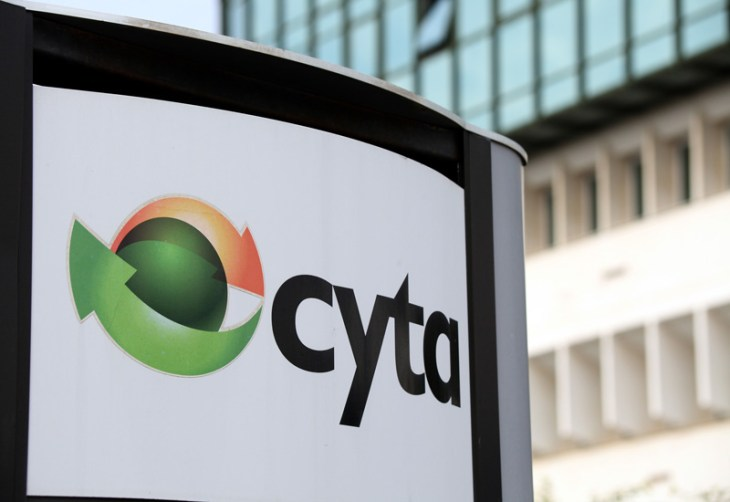 CyTA voluntary redundancy scheme remains under the microscope