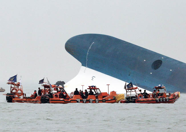 More than 300 people missing after South Korea ferry sinks (Update 2)
