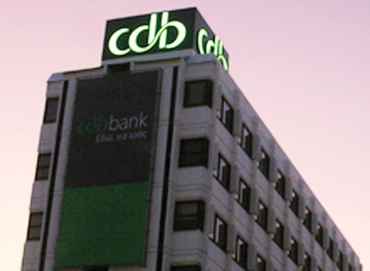 Recapitalisation of CDB completed