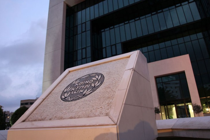 Another blow for Bank of Cyprus depositors