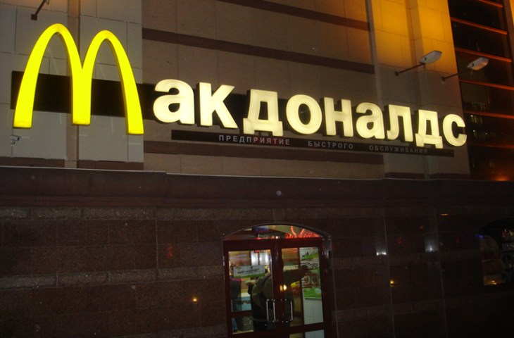 Russian watchdog shuts four McDonald's restaurants in Moscow