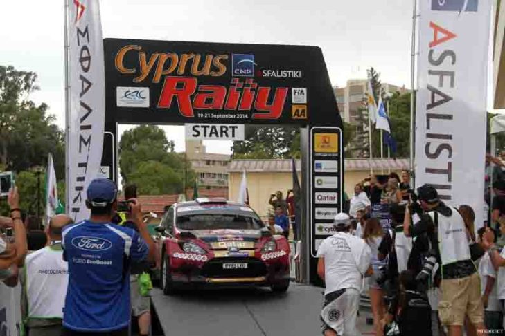 Rally fever and rally fallout