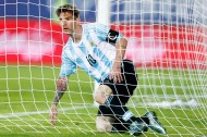 Messi bemoans scoring difficulties at Copa America