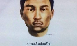 Thailand arrests second foreign suspect in Bangkok blast probe (Update 2)