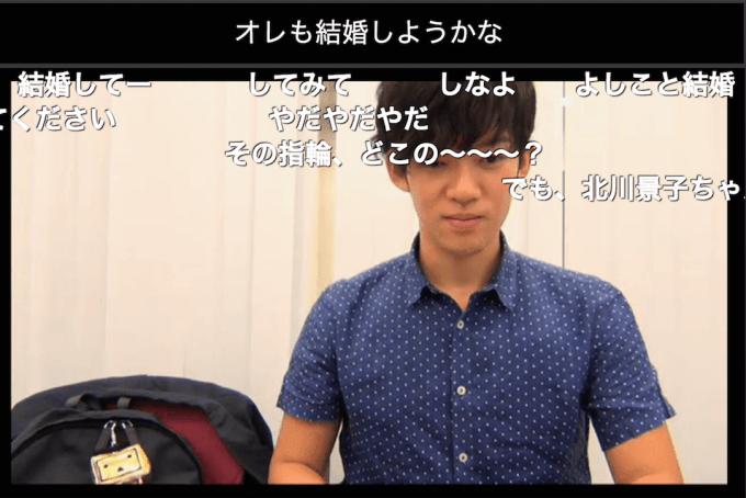 メンタリストDaiGo ニコ生 経営者セミナー アパレル 船井総研