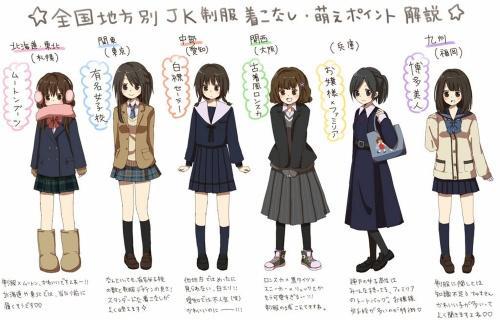 女子高生 資生堂 動画 男装 可愛い 作れる 制服 CM ネタバレ メイキング