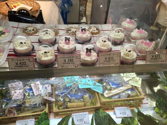 阪急ハロードッグのオリジナルのケーキ