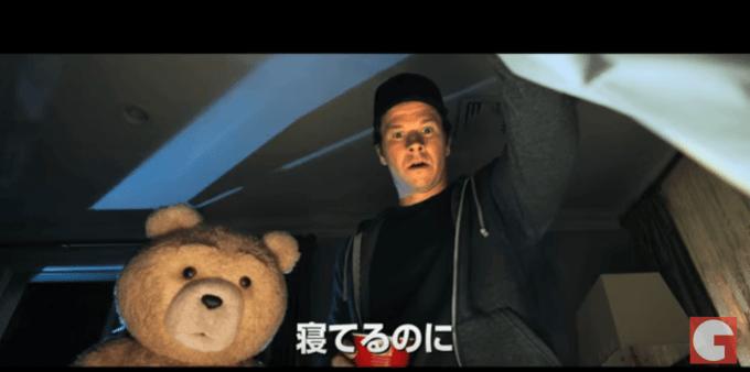 映画『TED2(テッド2)』のトム・ブレイディ