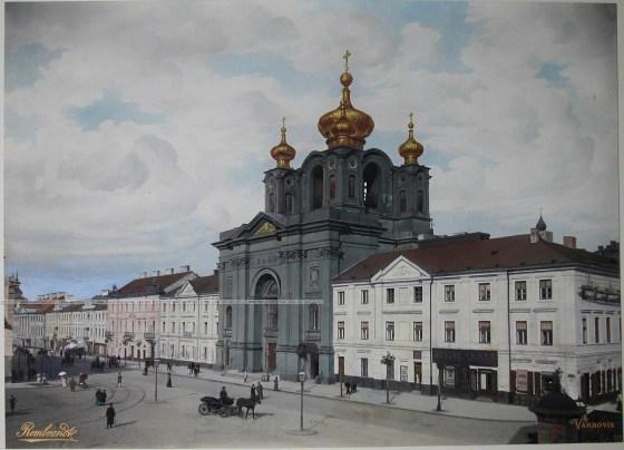Kościół prawosławny pw
