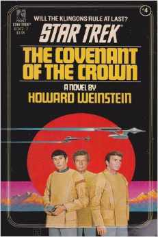 The Covenant of the Crown