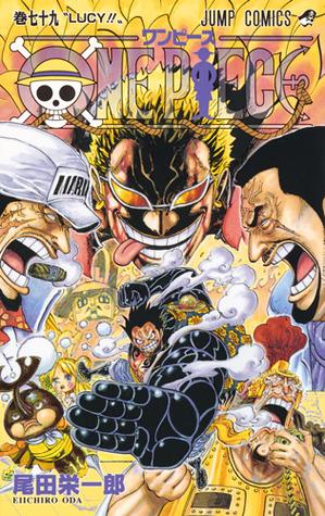 ワンピース [Wan Pīsu] 79 (One Piece, #79)
