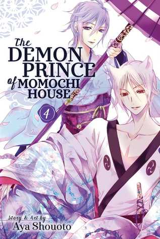 The Demon Prince of Momochi House, Vol. 4