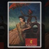 Open letter to Aishwarya Rai Bachchan on Racist Ad
