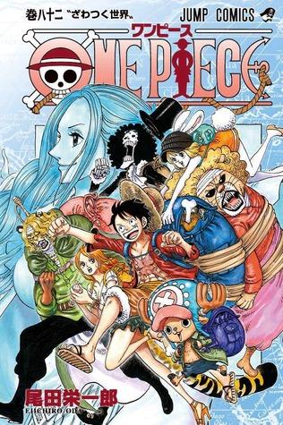 ワンピース 82 [Wan Pīsu 82] (One Piece, #82)