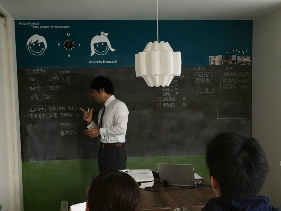 4月9日(日)、29日(土) 富士支店 【知って得する‼住宅ローン教室】