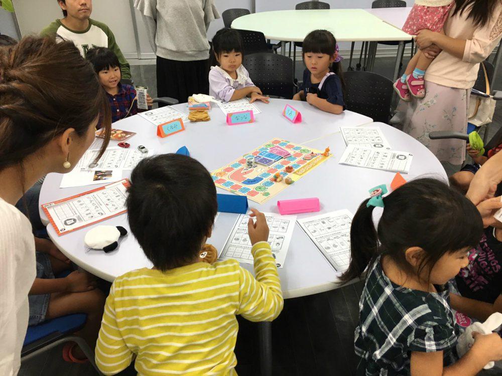 11月18日(土) 富士支店 ランチ付き『すごろくで学ぶ おこづかい教室』