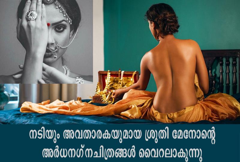 Shruthy-Menon-Hot-Photos-Forward-Magazine-Malayalam-Actress-gold copy