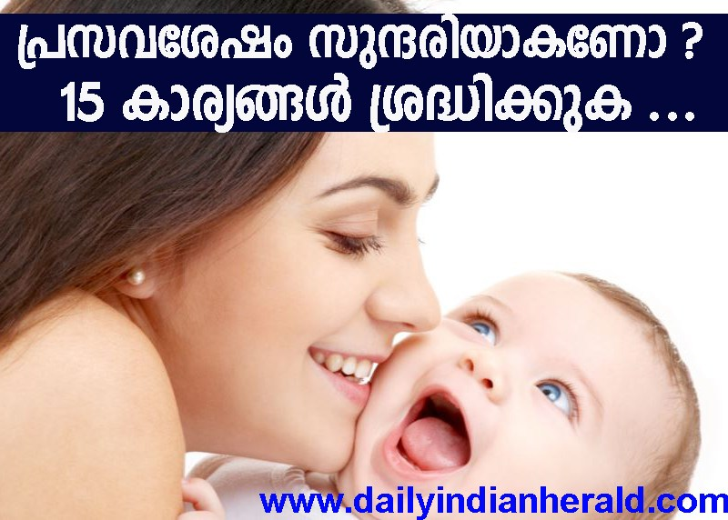 MOTHER -CHILD -dih