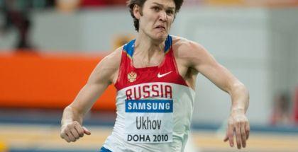 Ivan_Ukhov_Doha_2010