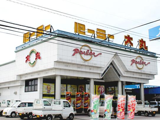 パチンコ大丸岩川店