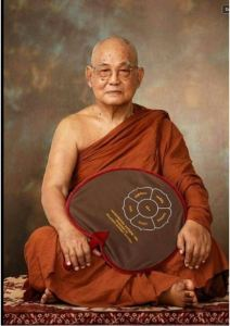 Most Ven. Sayadaw U. Pandita Maha Thero