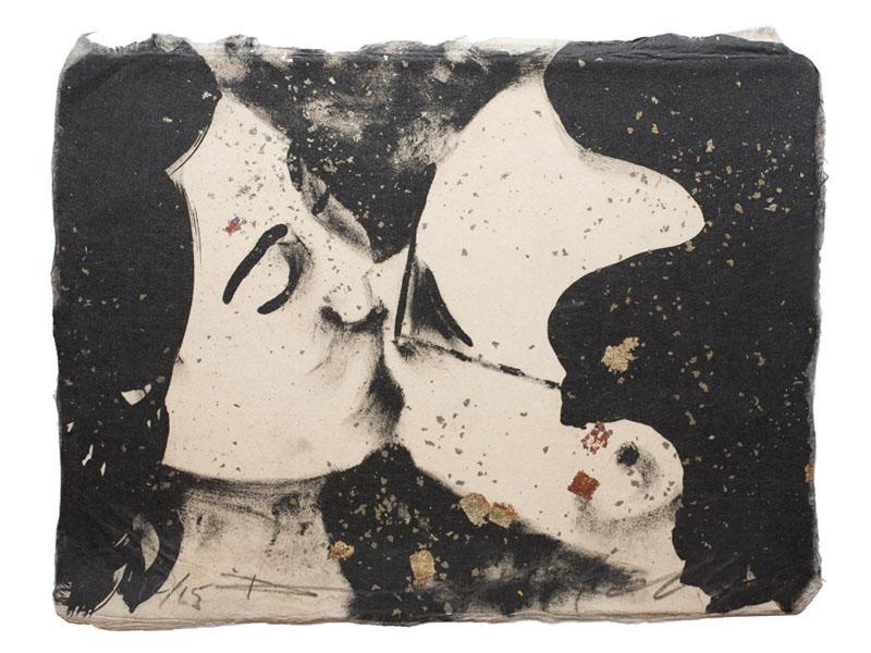 Kiss, 1991.