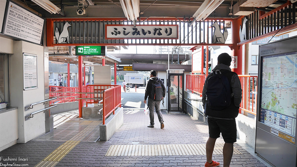 Pretty Fushimi Inari Station