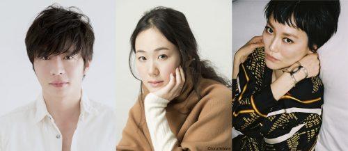 田中圭、彼女に甘え過ぎる男に♡新垣結衣の恋人役で『逃げ恥』脚本家の新作に出演