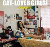 ネコ愛が詰まったPLAZAの限定グッズがかわいすぎると話題!