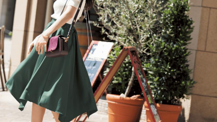 【今日のコーデ】ヘム裾がドラマティック♡イングのプチプラスカートが優秀