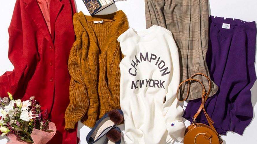 【明日なに着る?】上下¥10,000以下♡ゆるかわいい冬のデートスタイル【18/20days】