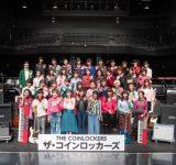 秋元康プロデュース!41人の大所帯ガールズバンド「ザ・コインロッカーズ」が始動!