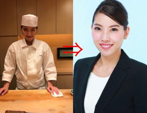 「家、ついて行ってイイですか?」で話題!寿司職人→CA、異色の転職歴を持つ美人姉