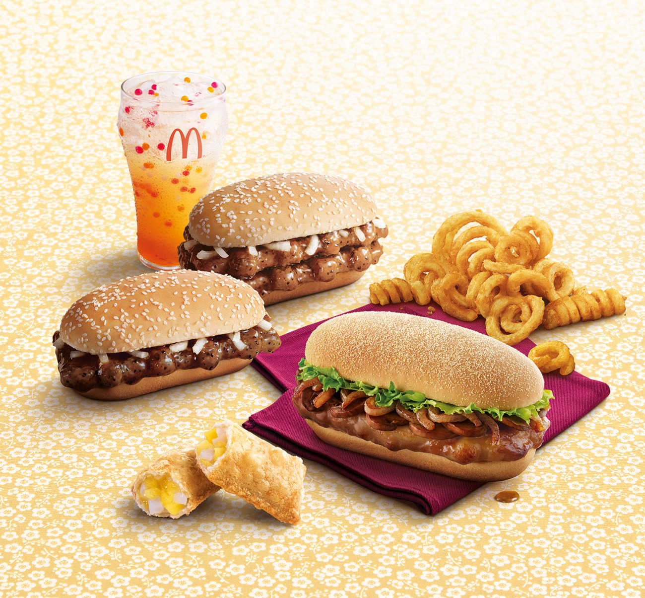 The new Golden Treasure Chicken Burger will be served from 18 January ...