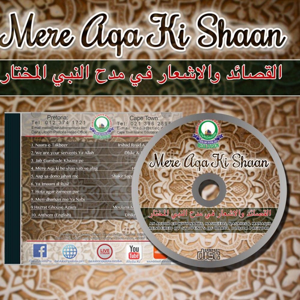 Mere Aqa ki Shaan Poster