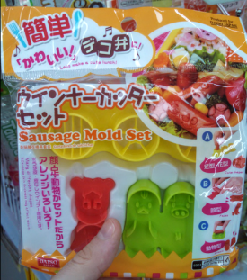 Silly Japanese Cooking Utensils