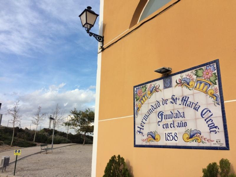 """La Alcaldía eleva una moción para denominar el parque-jardín situado frente a la sede social de la Hermandad como """"Jardín Santa María Cleofé y Coronación de Espinas"""""""