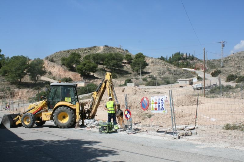 Las obras del nuevo parque del barrio de San José, enmarcadas en el Plan de Obras y Servicios del 2017, comenzaron la pasada semana