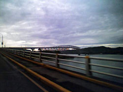 The San Juanico Bridge that connects Samar and Leyte provinces. (davaotoday.com photo by Carlos H. Conde)